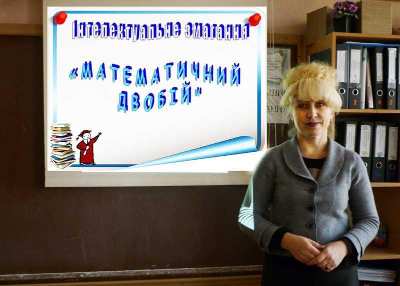 Matematicheskiy-labirint-2017