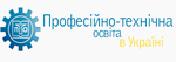 ПТО в Україні