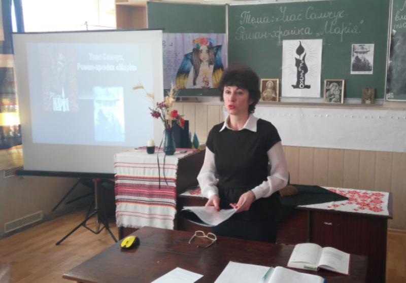 urok-rekviyem z ukrayinsʹkoyi literatury «Ulas Samchuk. Roman-khronika «Mariya»