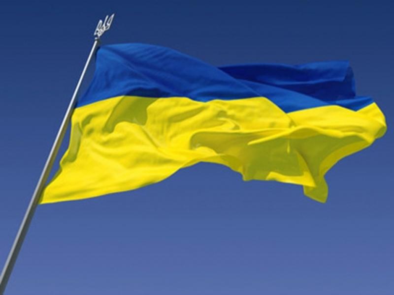 DENʹ DERZHAVNOHO PRAPORA UKRAYINY