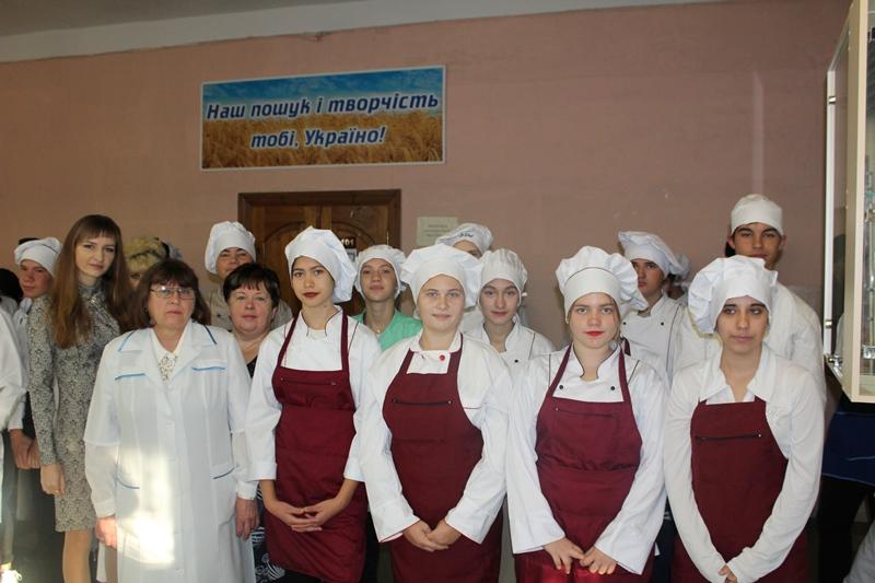 posvyata v profesiyu dlya studentiv pershykh kursiv z profesiy «Kukhar», «Kondyter», «Barmen»