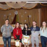 Chudove svyato — Novyy rik