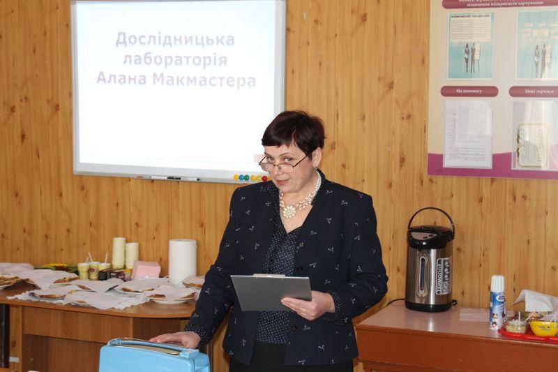 Doslidnytsʹka laboratoriya Alana Makmastera