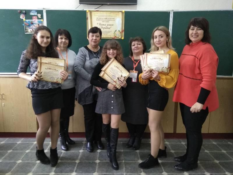 20 Oblasnyy konkurs maystriv khudozhnʹoho chytannya «Nasha zemlya — Ukrayina»