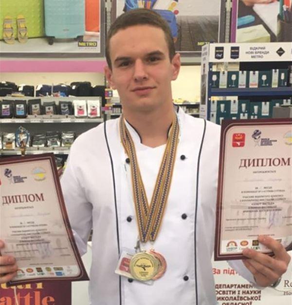 Konkurs Vintazhna kukhnya