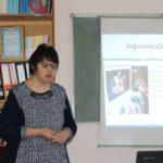 Oblasnyy seminar vykladachiv informatyky ta informatsiynykh tekhnolohiy