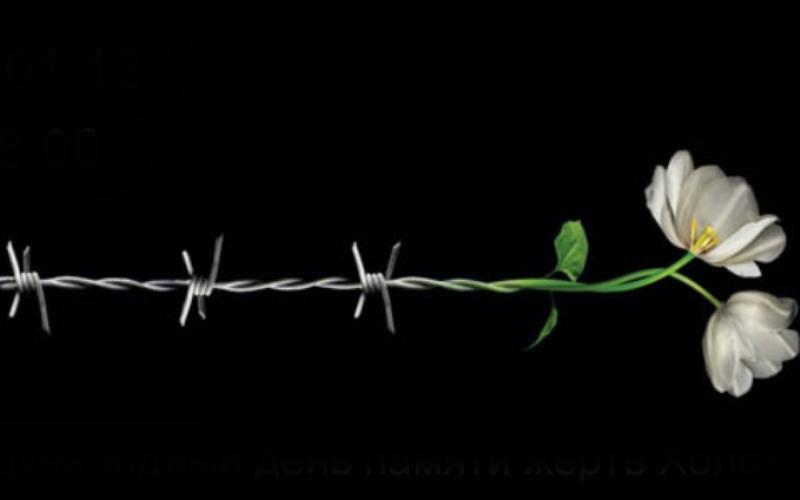 Holokost — shram na sertsi lyudstva
