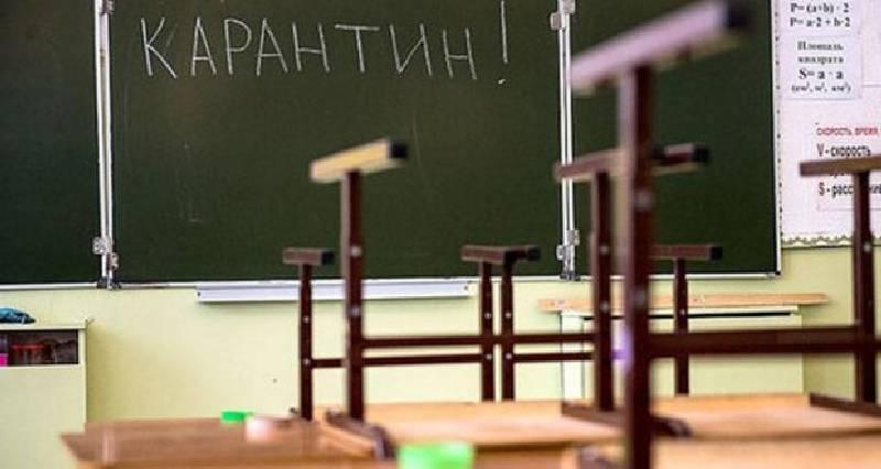 Navchalʹnyy_rik_u shkolakh_po_vsiy_krayini_zavershytʹsya_dystantsiyno