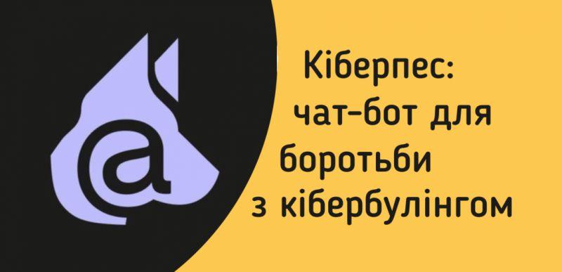 Kiberpes-buling