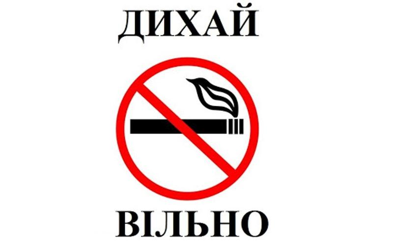 Pohovorymo_pro_tsyharky_veypy_IQOS_ta_GLO